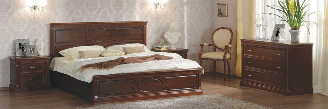 Спальня Orhidea орех